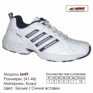 Купить спортивную обувь, кожа, кроссовки Veer в Одессе - 6649 белые, синие вставки. Купить кроссовки в Одессе.