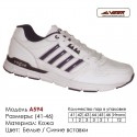Купить спортивную обувь, кожа, кроссовки Veer в Одессе - A594 белые | синие вставки. Купить кроссовки в Одессе.
