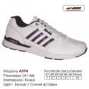 Купить спортивную обувь, кожа, кроссовки Veer в Одессе - A594 белые   синие вставки. Купить кроссовки в Одессе.