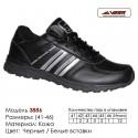 Купить спортивную обувь, кожа, кроссовки Veer в Одессе - 3886 черные   белые вставки. Купить кроссовки в Одессе.