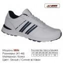 Купить спортивную обувь, кожа, кроссовки Veer в Одессе - 3886 белые   синие вставки. Купить кроссовки в Одессе.