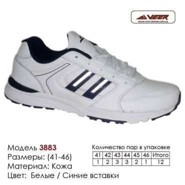 Купить спортивную обувь, кожа, кроссовки Veer в Одессе - 3883 белые, синие вставки. Купить кроссовки в Одессе.