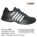 Купить спортивную обувь, кожа, кроссовки Veer в Одессе - A386 черные   белые вставки. Купить кроссовки в Одессе.