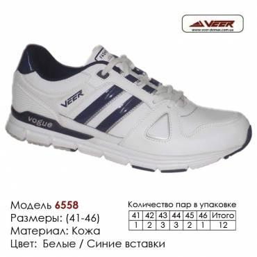 Купить спортивную обувь, кожа, кроссовки Veer в Одессе - 6558 белые, синие вставки. Купить кроссовки в Одессе.