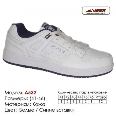 Купить спортивную обувь, кожа, кроссовки Veer в Одессе - A532 белые | синие вставки. Купить кроссовки в Одессе.