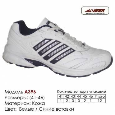 Купить спортивную обувь, кожа, кроссовки Veer в Одессе - A396 белые | синие вставки. Купить кроссовки в Одессе.