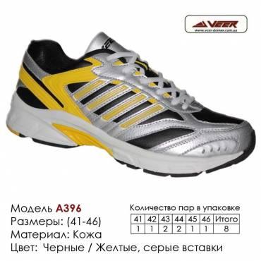Купить спортивную обувь, кожа, кроссовки Veer в Одессе - A396 черные | желтые, серые вставки. Купить кроссовки в Одессе.