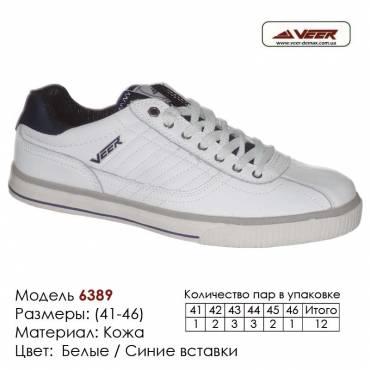 Купить спортивную обувь, кожа, кроссовки Veer в Одессе - 6389 белые | синие вставки. Купить кроссовки в Одессе.