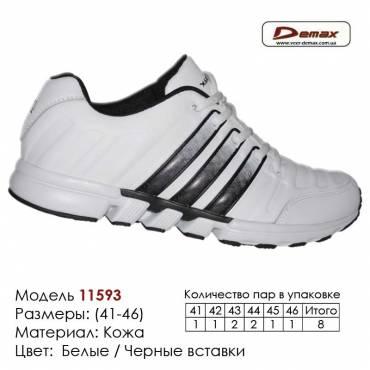 Кроссовки Demax 41-46 кожа - 11593-1 белые, черные вставки. Купить кроссовки в Одессе.