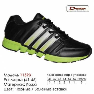 Кроссовки Demax 41-46 кожа - 11593-2 черные, зеленые вставки. Купить кроссовки в Одессе.