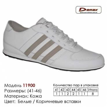 Кроссовки Demax 41-46 кожа - 11900-2 белые, коричневые вставки. Купить кроссовки в Одессе.