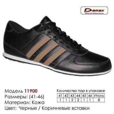 Кроссовки Demax кожа - 11900 черные | коричневые вставки. Купить кроссовки в Одессе.