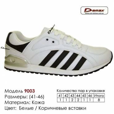 Кроссовки Demax кожа - 9003 белые | коричневые вставки. Купить кроссовки в Одессе.