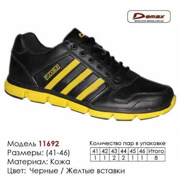 Кроссовки Demax 41-46 кожа - 11692-2 черные, желтые вставки. Купить кроссовки в Одессе.