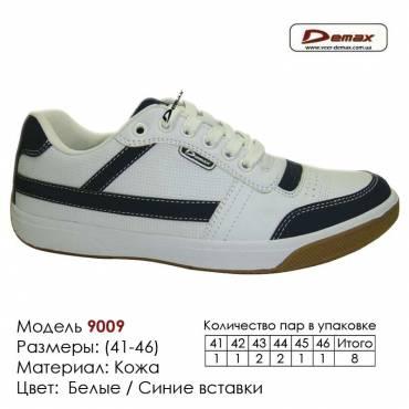 Кроссовки Demax 41-46 кожа - 9009 белые, синие вставки. Купить кроссовки в Одессе.