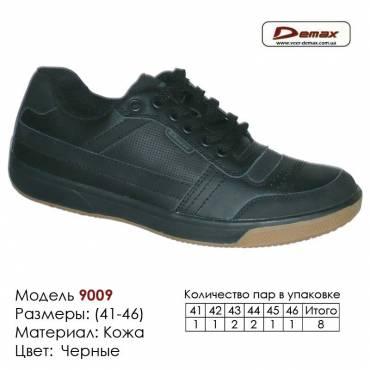 Кроссовки Demax кожа - 9009 черные. Купить кроссовки в Одессе.