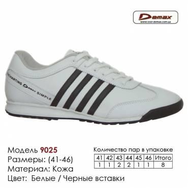 Кроссовки Demax кожа - 9025 белые | черные вставки. Купить кроссовки в Одессе.