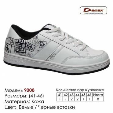 Кроссовки Demax кожа - 9008 белые | черные вставки. Купить кроссовки в Одессе.