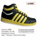 Кроссовки высокие Veer кожа - 6722 черные | желтые вставки. Купить кроссовки в Одессе.