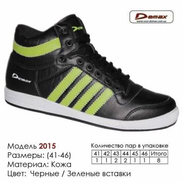 Кроссовки высокие Demax кожа - 2015 черные | зеленые вставки. Купить кроссовки в Одессе.
