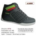 Кроссовки высокие Veer кожа - 6716 серые | зеленые вставки. Купить кроссовки в Одессе.