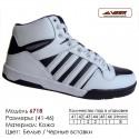 Кроссовки высокие Veer кожа - 6718 белые | черные вставки. Купить кроссовки в Одессе.