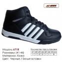 Кроссовки высокие Veer кожа - 6718 черные | белые вставки. Купить кроссовки в Одессе.
