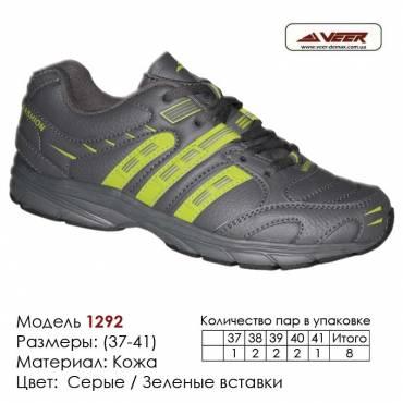 Купить спортивную обувь, кожа, кроссовки Veer 37-41 в Одессе - 1292 серые, зеленые вставки. Купить кроссовки в Одессе.