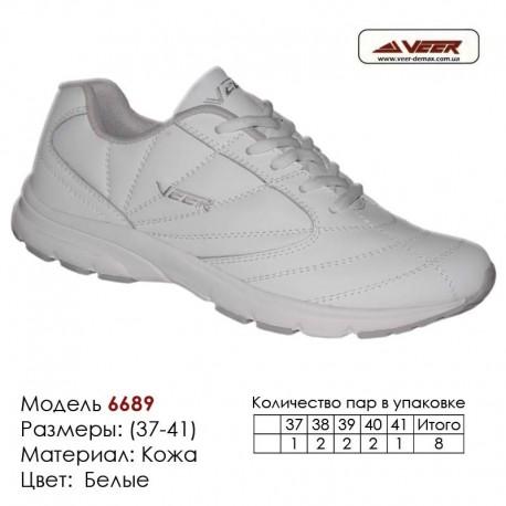Купить спортивную обувь, кожа, кроссовки Veer в Одессе - 6689 белые. Купить кроссовки в Одессе.