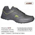 Купить спортивную обувь, кожа, кроссовки Veer в Одессе - A218 серые | зеленые вставки. Купить кроссовки в Одессе.