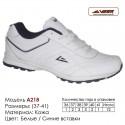 Купить спортивную обувь, кожа, кроссовки Veer в Одессе - A218 белые | синие вставки. Купить кроссовки в Одессе.