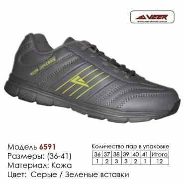 Купить спортивную обувь, кожа, кроссовки Veer 36-41 в Одессе - 6591 серые, зеленые вставки.