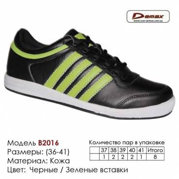 Кроссовки Demax 37-41 кожа - B2016-3 черные, зеленые вставки. Купить кроссовки в Одессе.
