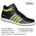 Кроссовки высокие Demax кожа - B2015 черные | зеленые вставки. Купить кроссовки в Одессе.