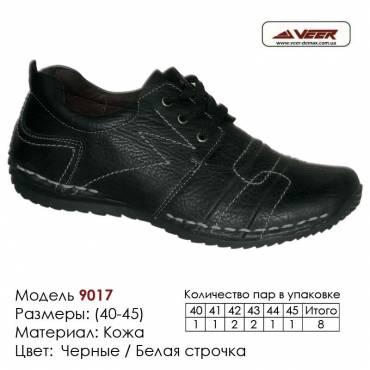 Туфли Veer кожа - 9017 черные, белая строчка. Купить туфли в Одессе.