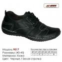 Туфли Veer кожа - 9017 черные | белая строчка. Купить туфли в Одессе.
