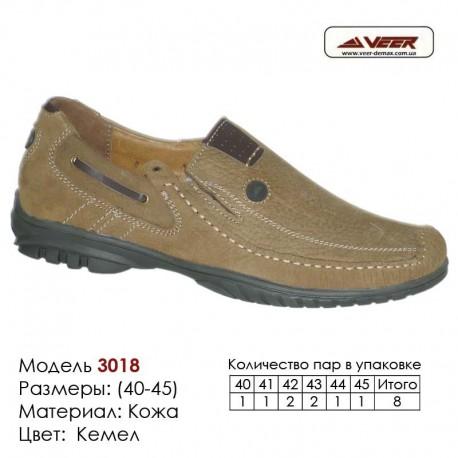 Туфли Veer кожа - 3018 кемел. Купить туфли в Одессе.