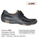 Туфли Veer кожа - 3041 черные | белая строчка. Купить туфли в Одессе.