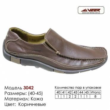 Туфли Veer кожа - 3042 коричневые. Купить туфли в Одессе.