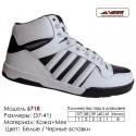 Кроссовки теплые Veer зима, мех, 37-41, кожа - 6718 белые | черные вставки. Купить кроссовки в Одессе.