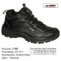 Кроссовки теплые Veer зима, мех, 37-41, кожа - 1180 черные. Купить кроссовки в Одессе.