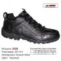 Кроссовки теплые Veer зима, мех, 37-41, кожа - 3328 черные. Купить кроссовки в Одессе.