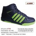 Кроссовки теплые Veer зима, мех, 41-46, кожа - 6718 черные   зеленые вставки. Купить кроссовки в Одессе.