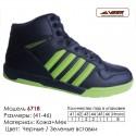 Кроссовки теплые Veer зима, мех, 41-46, кожа - 6718 черные | зеленые вставки. Купить кроссовки в Одессе.