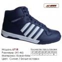 Кроссовки теплые Veer зима, мех, 41-46, кожа - 6718 синие | белые вставки. Купить кроссовки в Одессе.