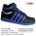 Кроссовки теплые Veer зима, мех, 41-46, кожа - 6722 черные   синие вставки. Купить кроссовки в Одессе.