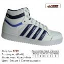 Кроссовки теплые Veer зима, мех, 41-46, кожа - 6722 белые | синие вставки. Купить кроссовки в Одессе.