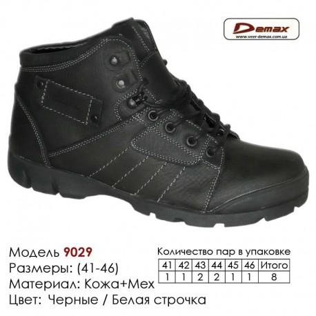 Кроссовки теплые Demax зима, мех, 41-46, кожа - 9029 черные | белая строчка. Купить кроссовки в Одессе.