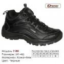 Кроссовки теплые Veer зима, мех, 41-46, кожа - 1180 черные. Купить кроссовки в Одессе.