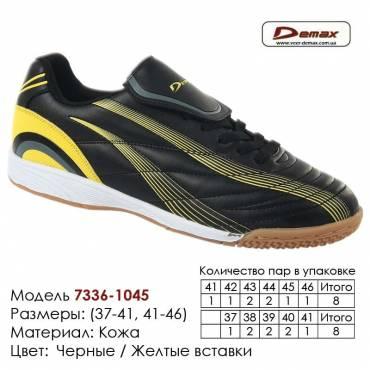 Кроссовки футбольные Demax. 37-41-46 кожа - 7336-1045 черные | желтые вставки. Купить кроссовки в Одессе.